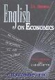 English on economics. Английский для экономистов